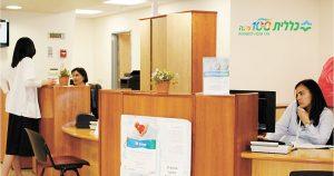 מרכז בריאות כללית (צילום: דוברות כללית מחוז ירושלים)