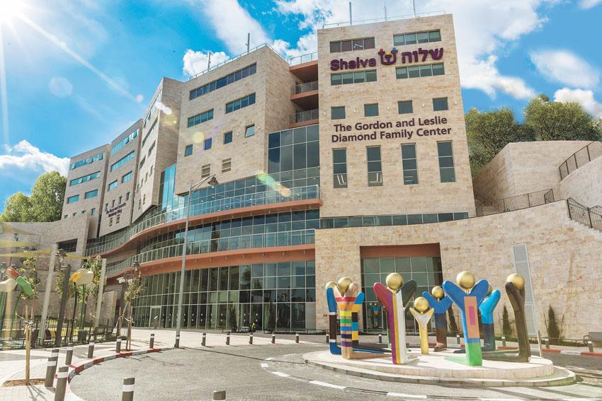 בית שלוה החדש (צילום: עמותת שלוה)