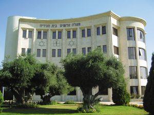 בניין עיריית מעלה אדומים (צילום: דר אבישי טייכר)