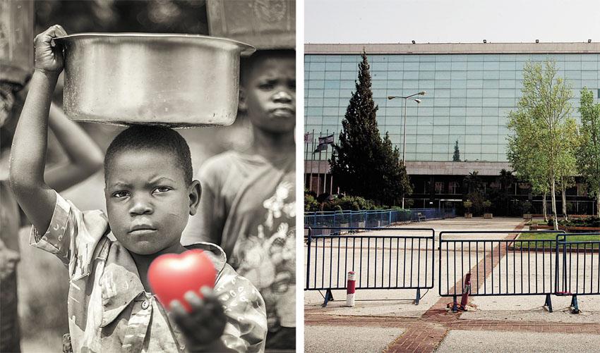 אפריקה בבנייני האומה (צילומים: אילן זבולוני, מאיה לוין-ג'ני)