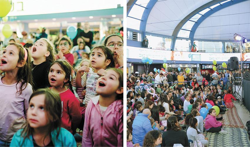 ילדים בסינמה סיטי (צילומים: דור קדמי, מאיר אליפור)