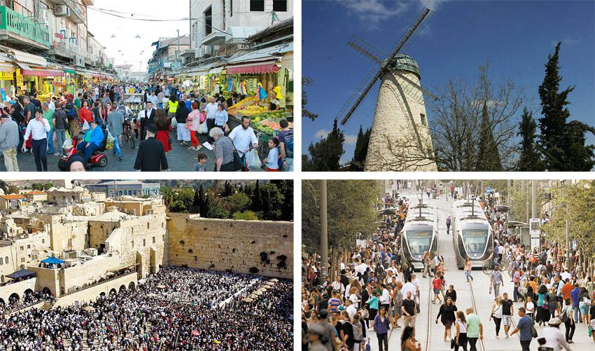 ספיישל לקראת יום ירושלים: מה ירושלמי בעיניך?