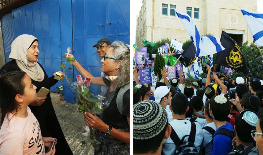 ריקוד הדגלים, מצעד הפרחים (צילומים: ארנון בוסאני, תג מאיר)