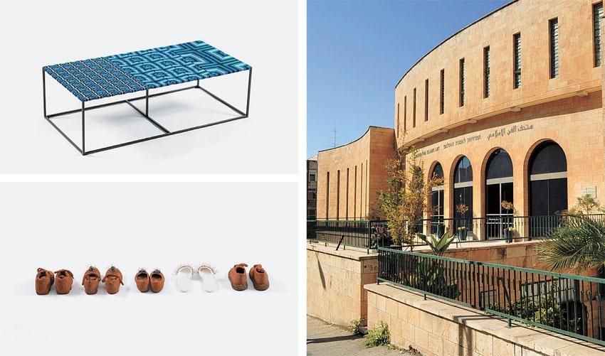 """מתוך התערוכה """"מיקום חדש"""" במוזיאון לאמנות האסלאם (צילומים: """"יח""""צ, שי בן אפריים)"""