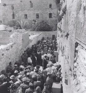 """ירושלים, 1967 (צילום: ורנר בראון, ארכיון הצילומים של קק""""ל)"""