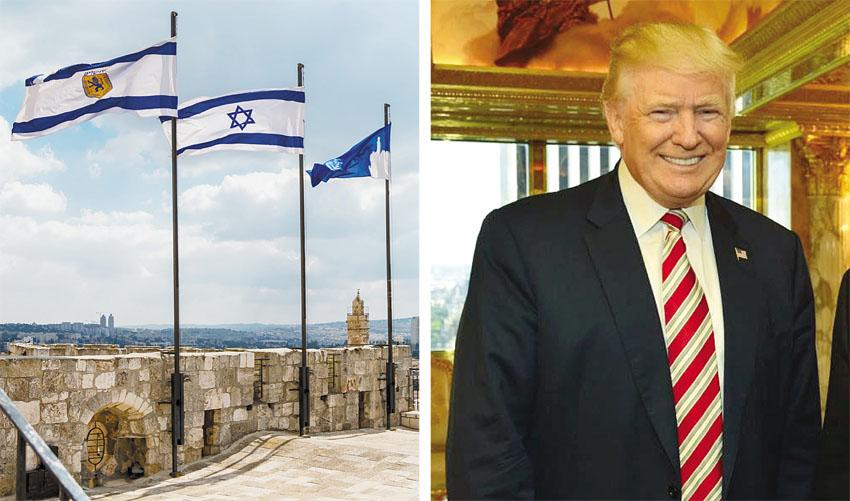 השבוע העמוס של העיר: אירועי יום ירושלים וביקור טראמפ, כל הפרטים