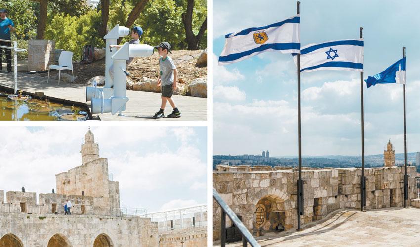 שלל פעילויות לציון יום ירושלים ברחבי העיר (צילומים: ריקי רחמן, יח