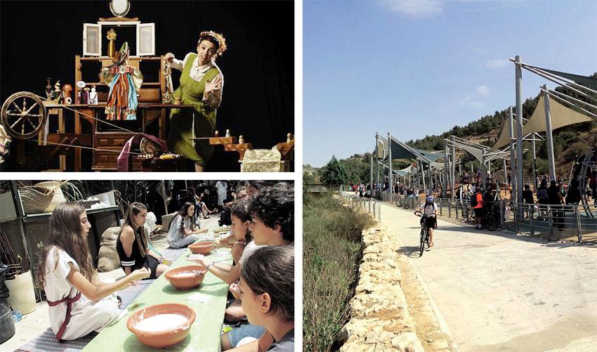 פארק ירושלים, פעילות במוזיאון ארצות המקרא, הצגה בתיאטרון הקרון (צילומים: שמוליק יידוב, מתוך אתר תיאטרון הקרון, שני קמחי)