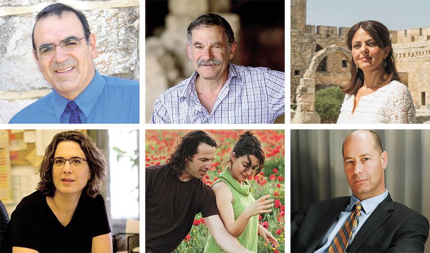 פרויקט מיוחד: ירושלים שלי