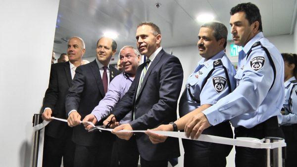 חניכת יחידת שיטור חדשה בירושלים (צילום: דוברות המשטרה)