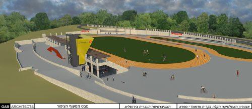 הדמיה של אצטדיון גבעת רם (אדריכל יוסי בן נעים)
