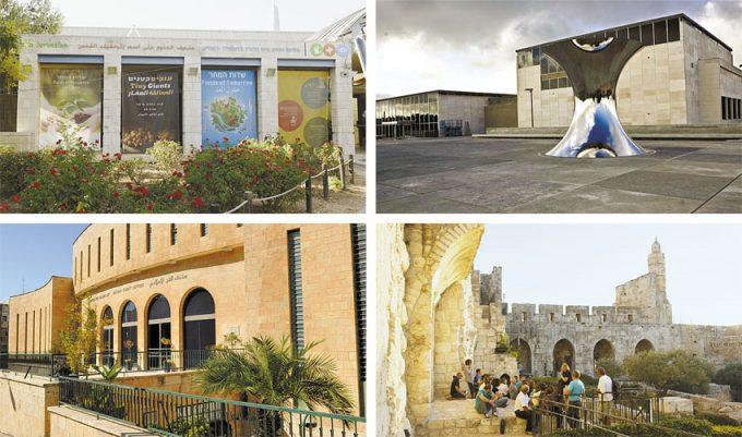 """מוזיאון ישראל, מגדל דוד, המוזיאון לאמנות האסלאם, מוזיאון המדע (צילומים: תומר אפלבאום, עודד אנטמן, יח""""צ, אבי חיון)"""