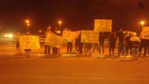 """אוהדי בית""""ר מפגינים נגד אלי טביב (צילום: גיא אדרי)"""