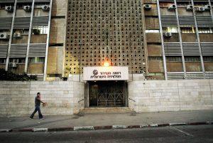 בניין רשות השידור (צילום: ניר כפרי)