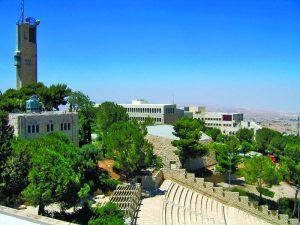 קמפוס הר הצופים, האוניברסיטה העברית ירושלים (צילום: תמר הירדני)