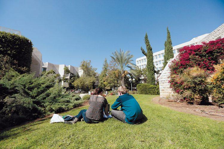 האוניברסיטה העברית בהר הצופים (צילום: אורן בן-חקון)