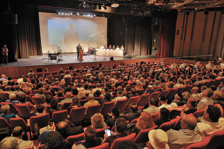 אירוע ההצדעה וההוקרה בשנה שעברה (צילום: ארנון בוסאני)