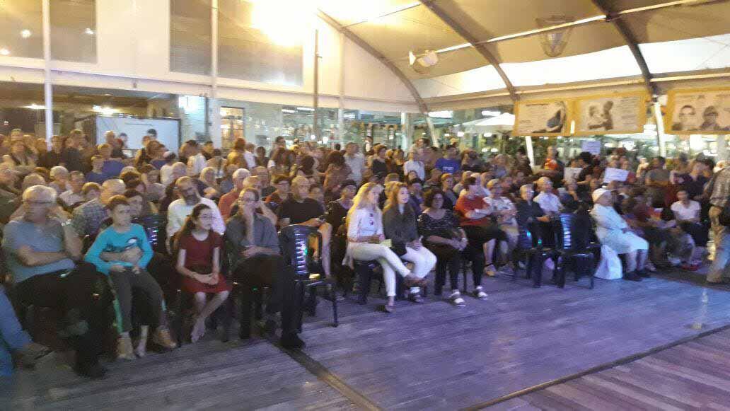 """אירוע תמיכה בילדים החולים בסרטן שהיו מאושפזים בהדסה, מתחם התחנה (צילום: יח""""צ)"""