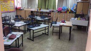 בית הספר נווה עציון (צילום: ועד ההורים)