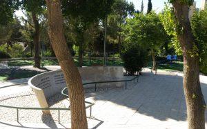 גן הרצוג בשכונת עיר גנים (צילום: מיכל פישמן-רואה)