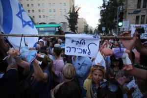 הפגנה להכרה ולצדק בפרשת ילדי תימן בירושלים (צילום: אמיל סלמן)
