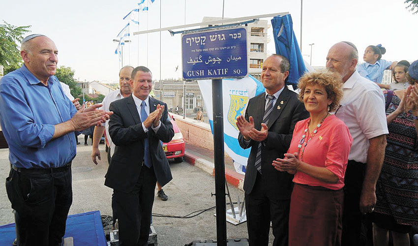 ראש העיר ניר ברקת וסגנית ראש העיר יעל ענתבי בטקס חניכת הכיכר, השבוע (צילום: מאיר אליפור)