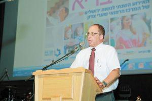 """ד""""ר יובל וייס, אירוע נשי בריא של שערי צדק (צילום: ארנון בוסאני)"""