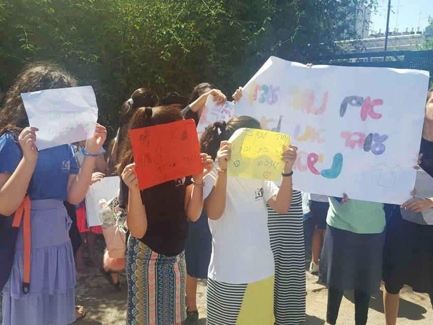 הפגנת התלמידות וההורים מבית הספר נווה עציון