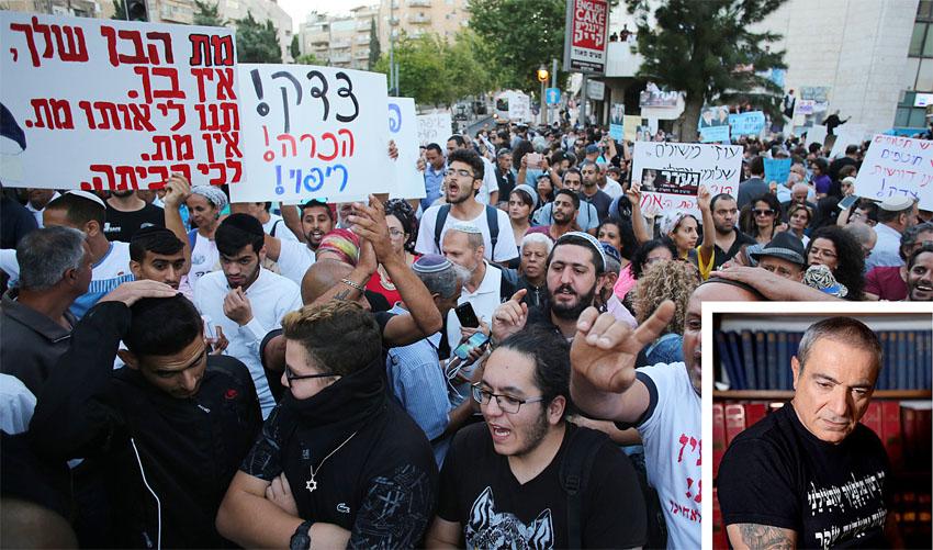 הפגנה להכרה ולצדק בפרשת ילדי תימן, ישראל בונדק (צילומים: אמיל סלמן, מתוך פייסבוק)