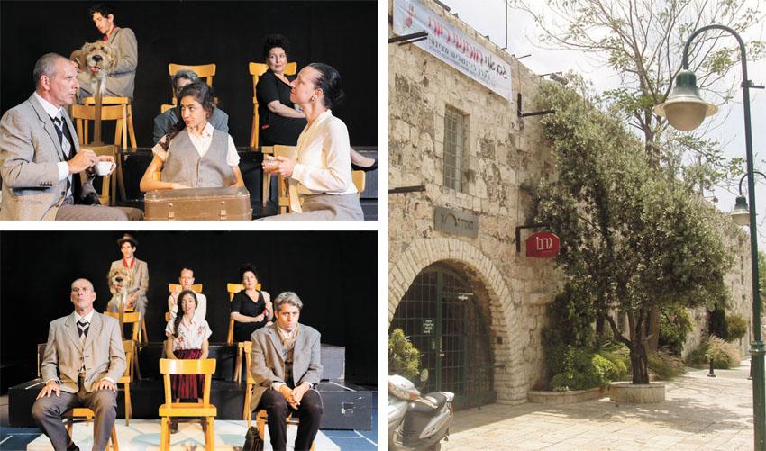 """תיאטרון החאן, מתוך המחזה """"בדמי ימיה"""" (צילומים: יעל אילן, Magister)"""