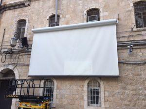 """קולנוע רחוב בירושלים (צילום: בנצי שמש, מנכ""""ל פתרונות סולאריים)"""