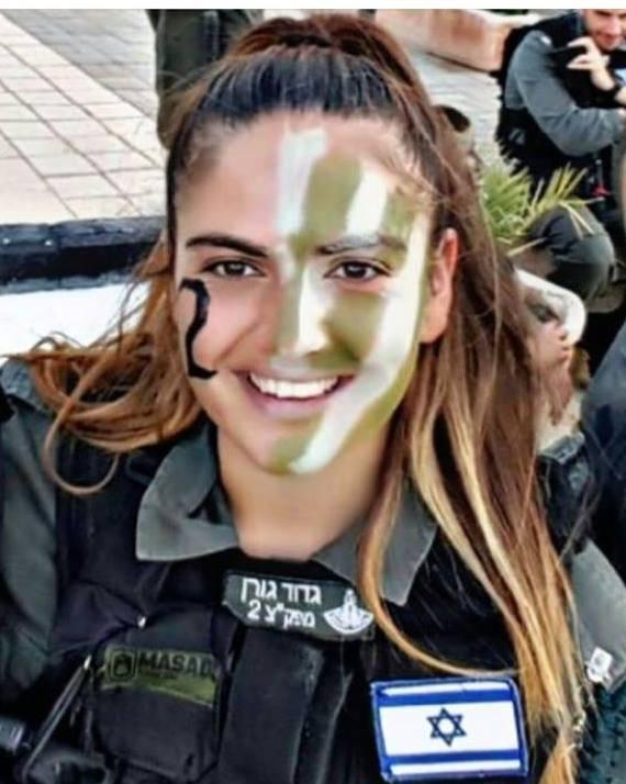 """רס""""ר הדס מלכה (צילום: משטרת ישראל)"""