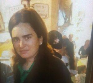 נעדרת - שרה לאה שניידרמן (צילום: דוברות המשטרה)