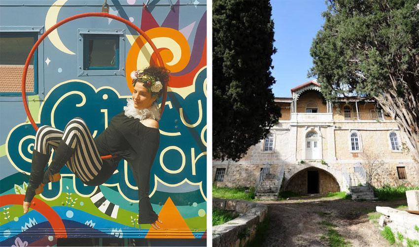 """בית הנסן, מתוך שבוע העיצוב )צילומים יח''צ הרשות לפיתוח ירושלים, יח""""צ("""