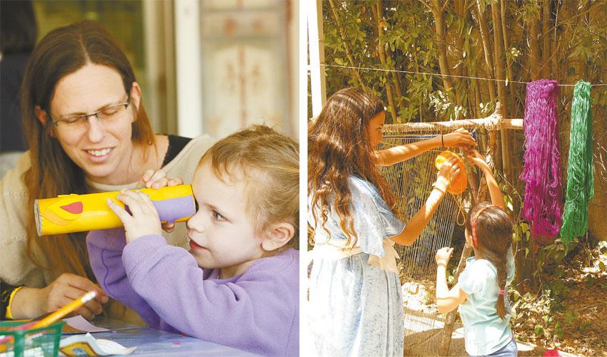 """פעילויות קיץ במוזיאון ארצות המקרא (צילומים עודד אנטמן, יח""""צ("""