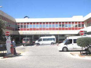 """בית החולים אלי""""ן (צילום: בית חולים אלי""""ן)"""
