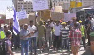 תמונת הפגנה יוצאי אתיופיה (צילום: מתוך סרטון ההפגנה בכניסה לעיר, דוברות המשטרה)
