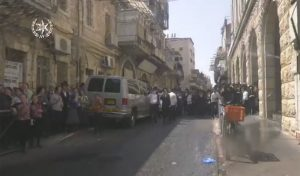 מתוך מעצר החרדים במאה שערים (צילום: דוברות המשטרה)