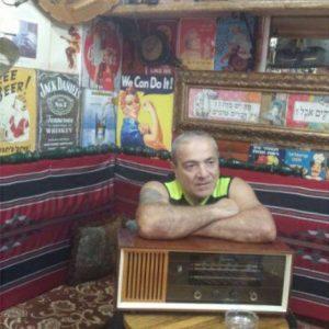 ישראל בונדק (צילום: מתוך פיסבוק)