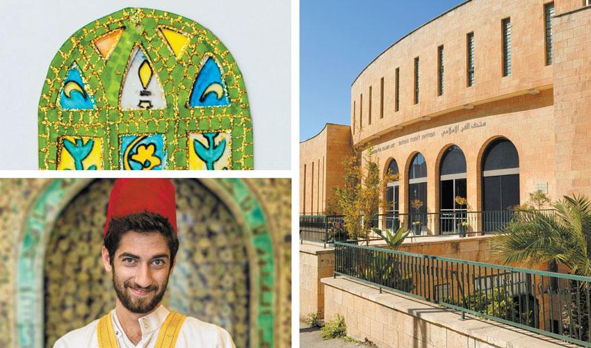 """מוזיאון האיסלם (צילומים: יח""""צ, אדם יהב)"""