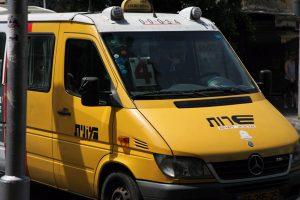 מונית שירות (צילום: אביעד הרמן)