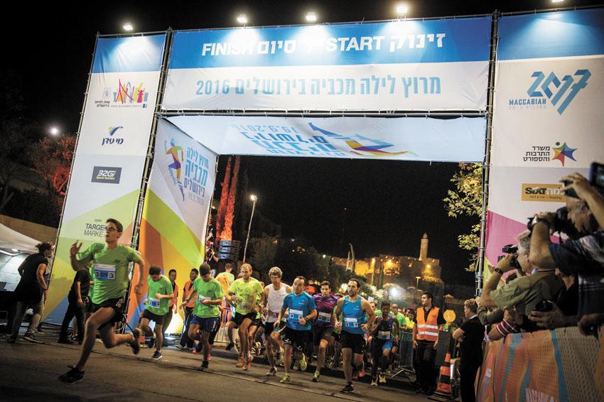 מרוץ הלילה מכביה בירושלים 2016 (צילום: פלאש 90)
