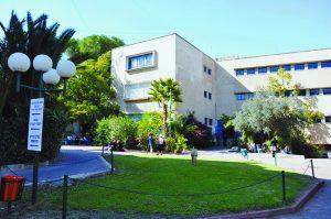 """מכללת אורט ירושלים (צילום: יח""""צ)"""