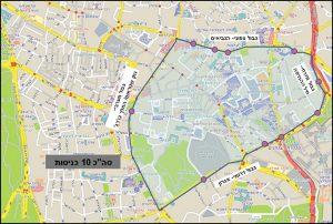 מפת צמצום זיהום אוויר בירושלים (באדיבות המשרד להגנת הסביבה)