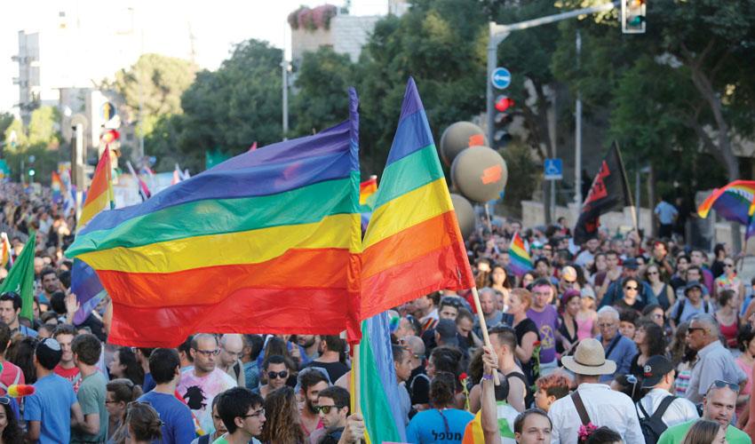 מצעד הגאווה ירושלים 2016 (צילום: אורן בן־חקון)