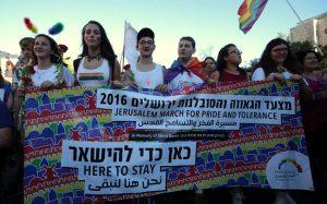 מצעד הגאווה בירושלים 2016 (צילום: אורן בן-חקון)