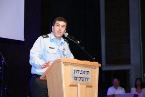 ניצב יורם הלוי, מפקד משטרת מחוז ירושלים (צילום: ארנון בוסאני)