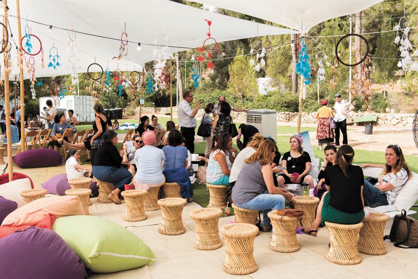 הכנס במרכז ציפורי (צילום: דוברות עיריית ירושלים)