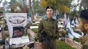 """סגן תום פנחסי (צילום: דובר צה""""ל)"""
