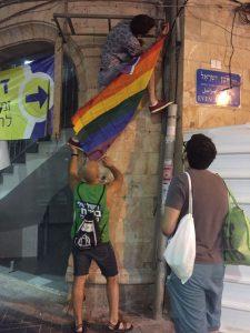 דגלי גאווה במרכז העיר (צילום: יהל דאר)